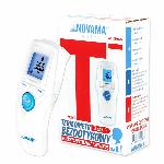 novama termometr T1S bezdotykowy, na podczerwień, pomiar na czole, temperatura ciała, temperatura pomieszczenia, temperatura powierzchni