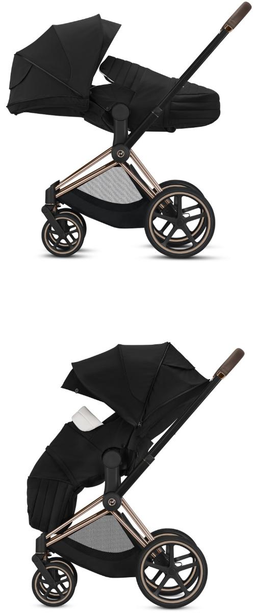Cybex, Priam 2.0 - wózek spacerowy z regulowanym oparciem