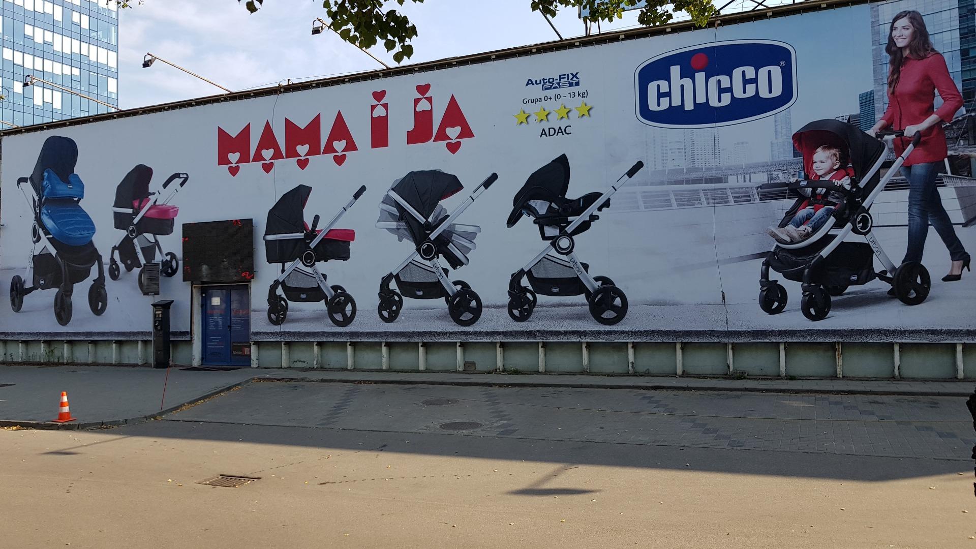 0b4bbfd43e Zdjęcia naszego sklepu w Gdańsku